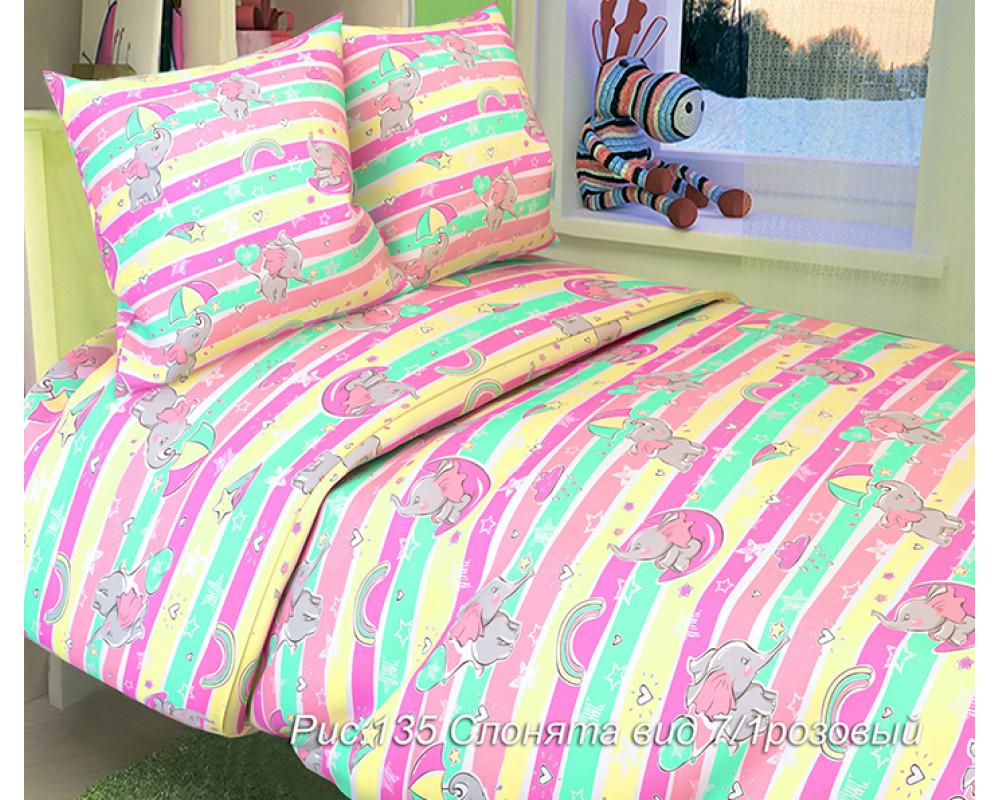 Постельное белье 135-7 Слонята розовый