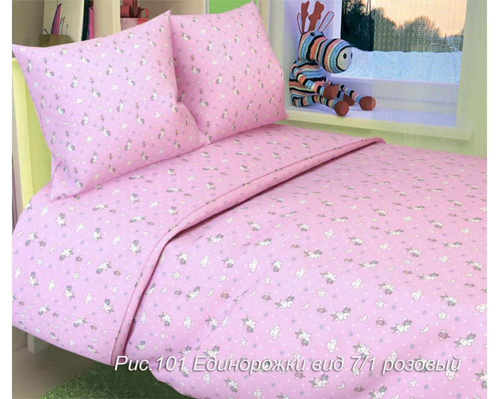Постельное белье 101 Единорожки вид 7_1 розовый