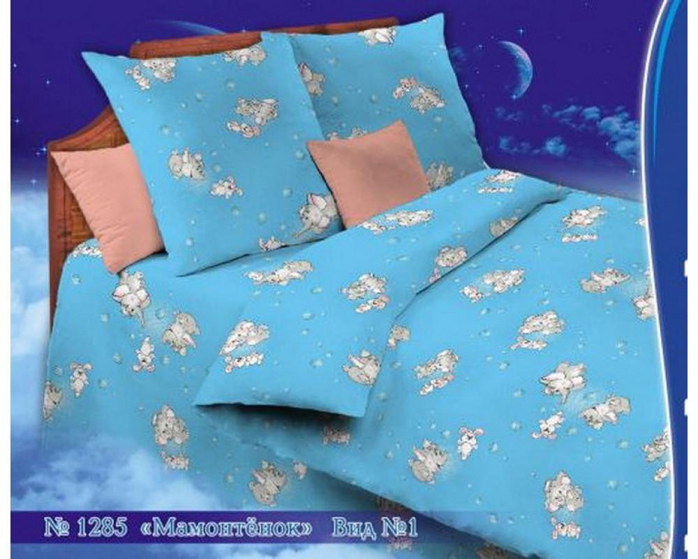 Постельное белье 1285-1 Мамонтенок голубой
