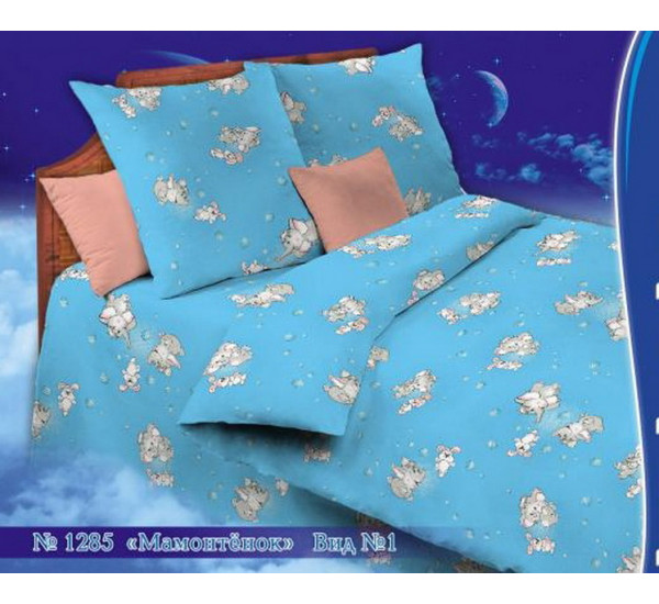 1285-1 Мамонтенок голубой