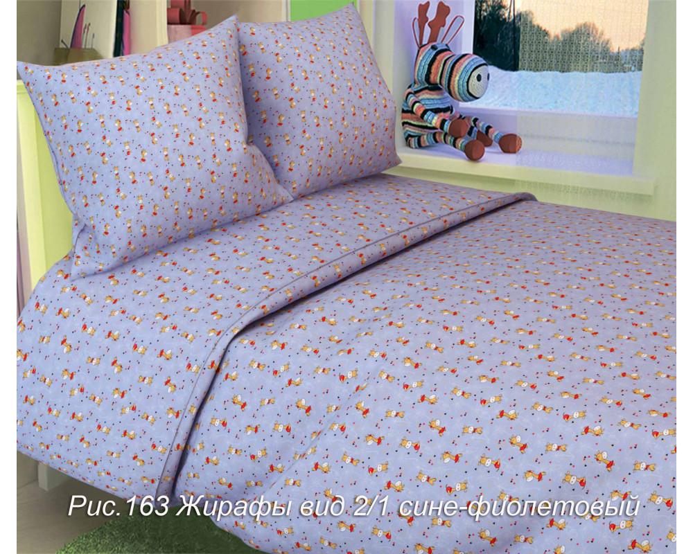Постельное белье 163 Жирафы вид 2_1 сине-фиолетовый