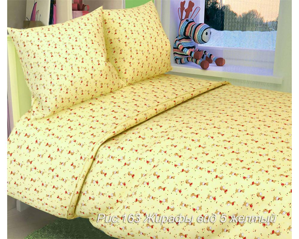 Постельное белье 163 Жирафы вид 5 желтый