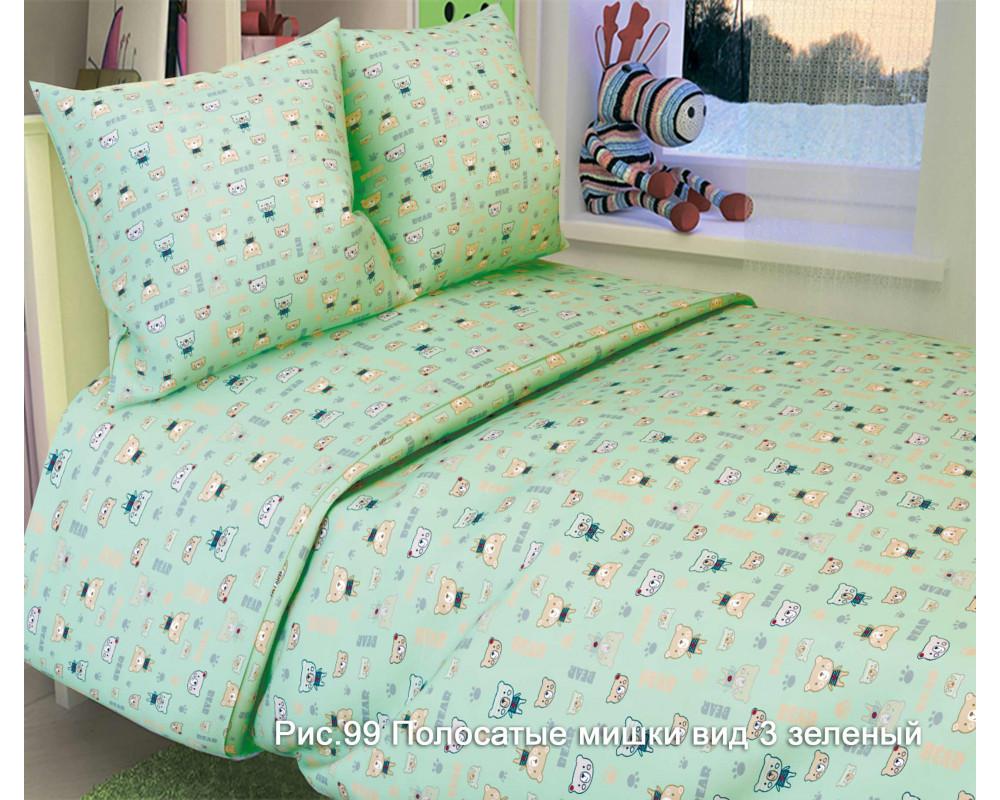 Постельное белье 99 Полосатые мишки вид 3 зеленый